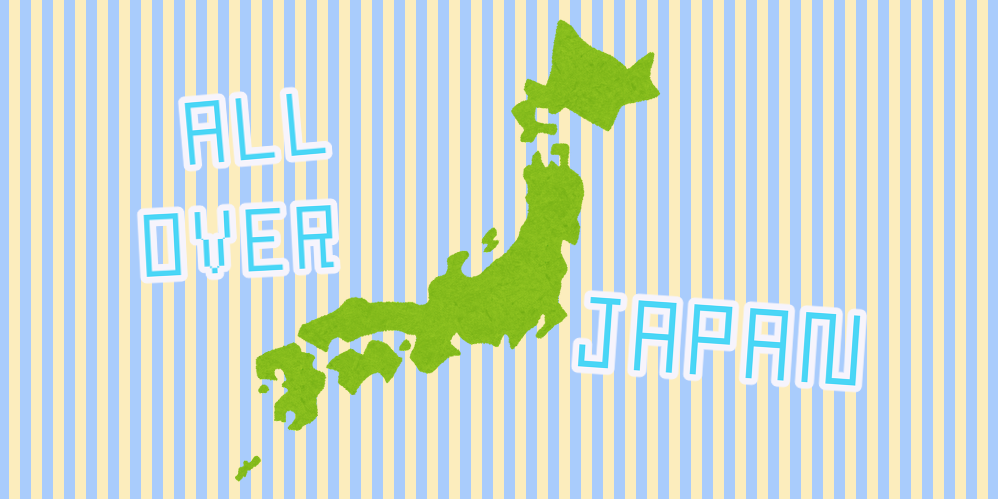 日本全国にいる里子うさぎイメージ